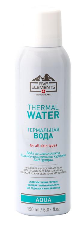 Как сделать термальную воду в домашних условиях - ХОЧУ. ua 98