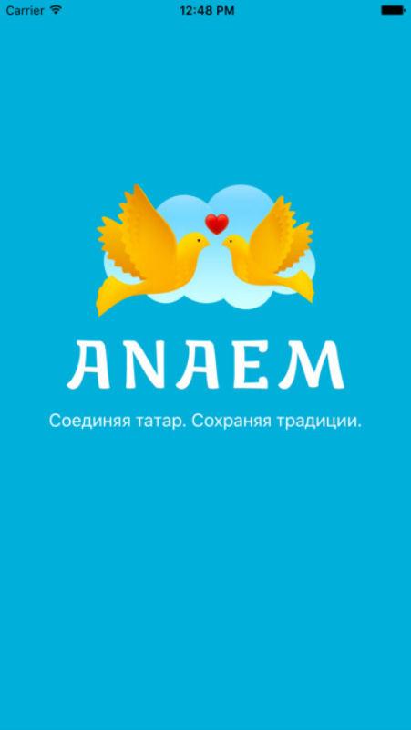 Сайт знакомства татарский