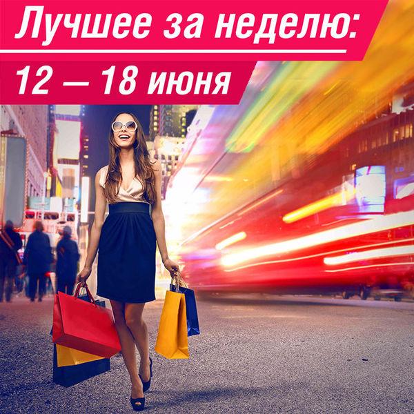 e9a47726d425 Почему такие цены  Разбираемся, как работают дисконт-магазины