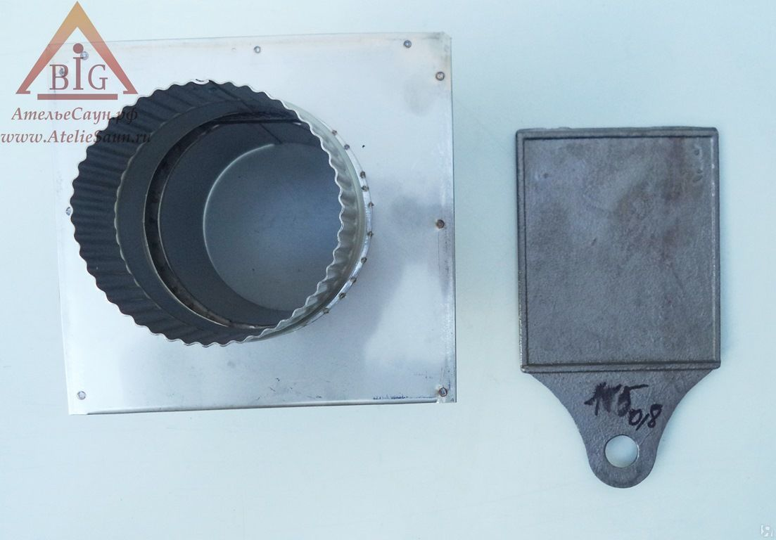 Мембрана отключающего устройства РДНК-400М